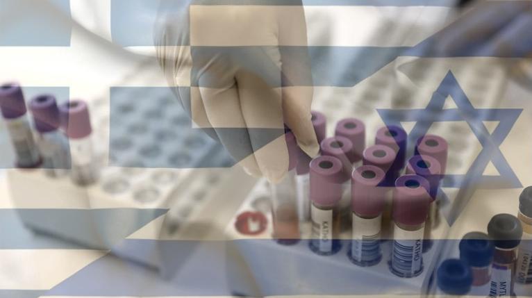 Φάρμακο Ισραήλ Covid-19